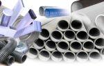 Обзор и разновидности вентиляционных труб