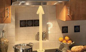 Нормы расстояния от вытяжки до кухонной плиты