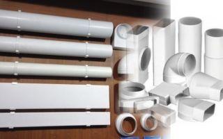 Пластиковые воздуховоды — практичность и долговечность