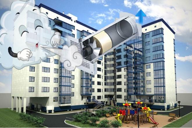 Механическая вентиляция в квартире