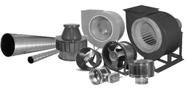 Примеры вентиляционного оборудования