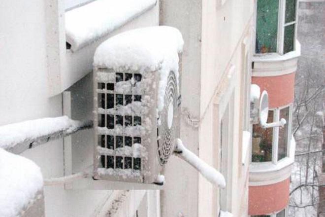 Эксплуатация кондиционера в зимний период